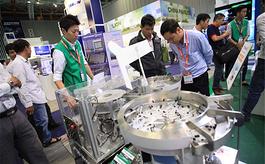 2020年越南河内电子元器件展览会NEPCON Vietnam