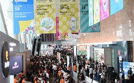 香港玩具展、婴儿用品展及文具展开幕,智能与环保产品引领潮流