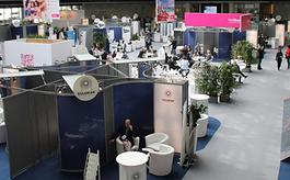 关于德国柏林电子商务展览会的这些信息你了解吗?