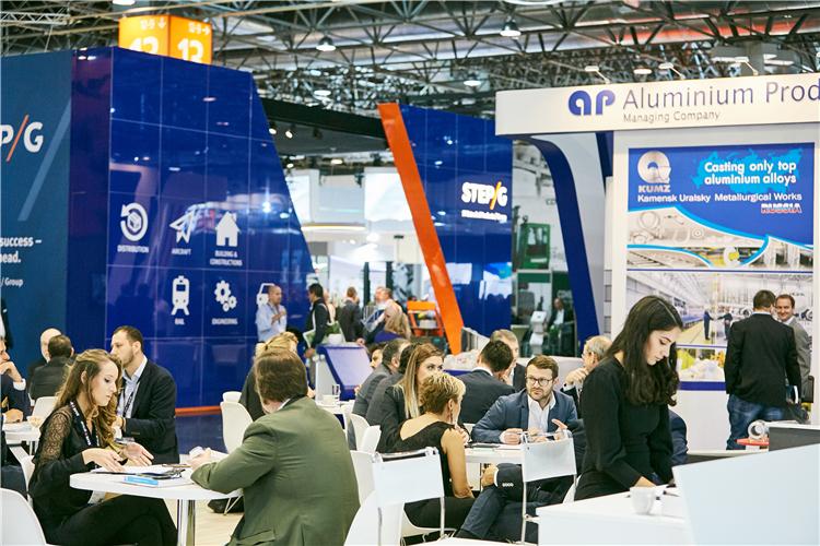 2020年德国杜塞尔多夫铝工业展览会ALUMINIUM