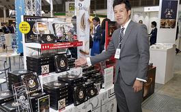 关于日本东京贴牌及OEM展览会的这些信息你了解吗?