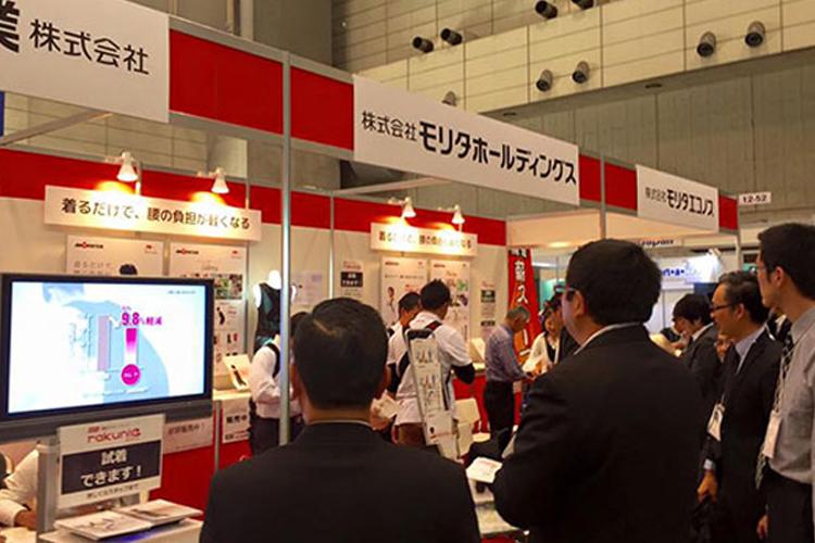 会参加日本东京农业展览有什么好处?