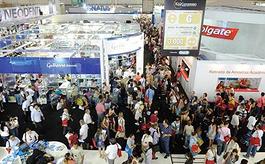 巴西圣保罗口腔及牙科展览会CIOSP