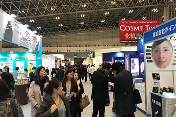 日本专业化妆品商贸展COSME TOKYO将隆重举行!
