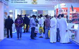 2020年沙特吉达食品展览会Foodex Saudi