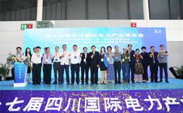 深耕电力行业十八载,SIEP 2020四川电力展5月14日全新亮相