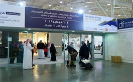 2020年沙特阿拉伯家具及室内装饰展Decofair