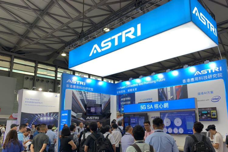 关于上海国际移动通信展览会的这些信息你知道吗?