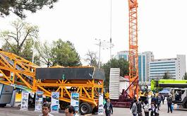 烏茲別克斯坦塔什干礦業展覽會包括哪些展品?