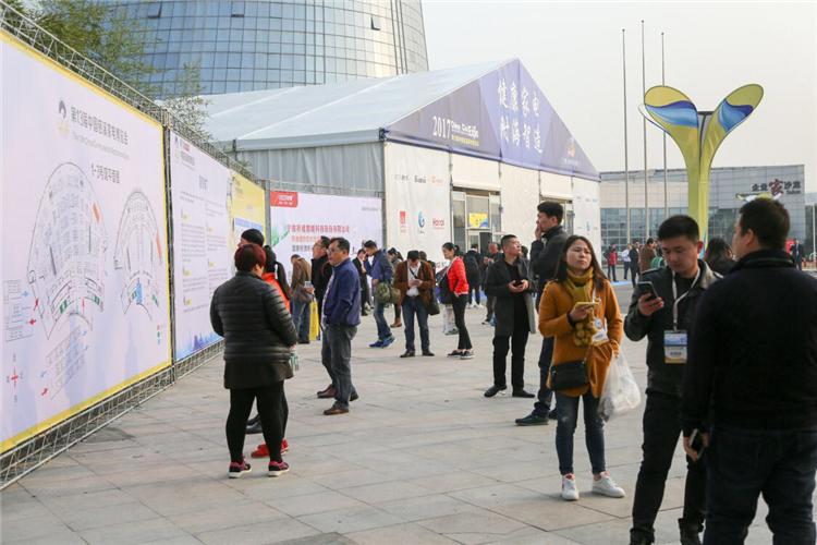 中国慈溪家电展览会CHAE