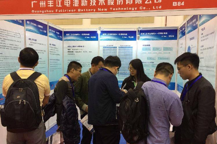 哪些行業可以參加中國深圳世界物聯網大會?