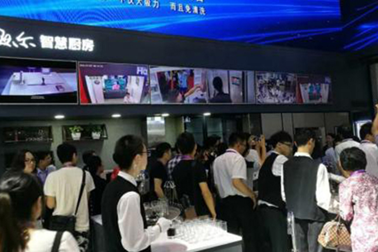 北京國際智慧城市展覽會CEE