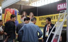 乌兹别克斯坦塔什干印刷包装展览会规模有多大?