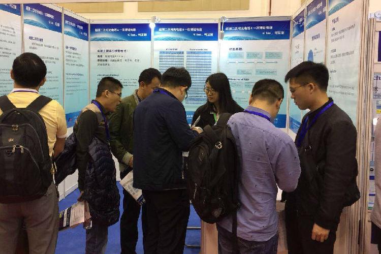 北京國際物聯網展覽會規模有多大?