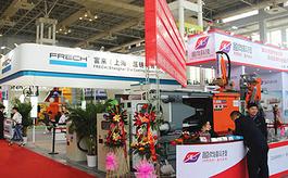 上海国际铸造及铸件产品展览会CSFE