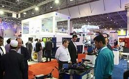 巴基斯坦拉合尔铸造展览会IFCE