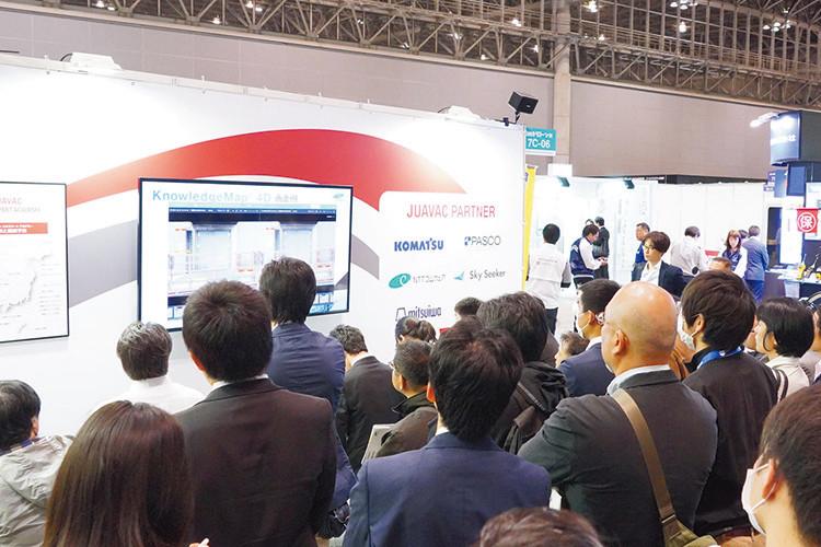哪些行业可以参加日本大阪无人机展览会?