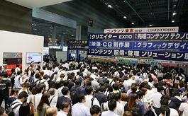 2020年日本东京品牌授权展览会CONTENT TOKYO