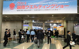 参加日本大阪焊接技术展览会有什么好处?