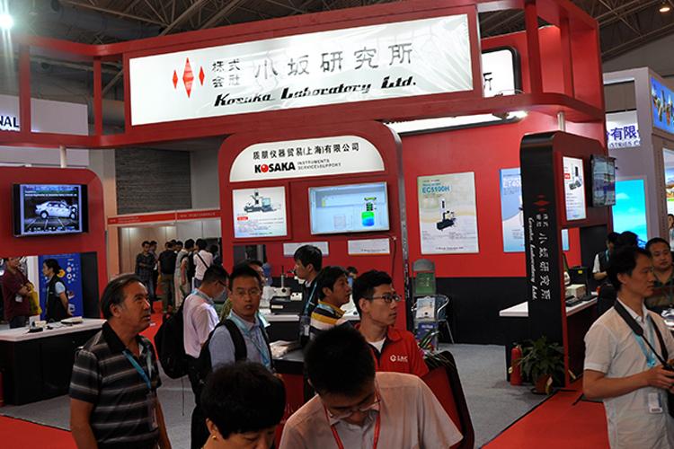 深圳國際工業博覽會SCIIF