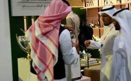 你了解沙特利雅得家居装饰展览会吗?