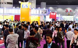 2020年廣州工業自動化展SIAF與廣州模具展Asiamold延期舉辦