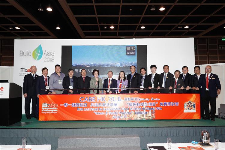香港国际智慧建筑技术展览会参展效果怎么样?