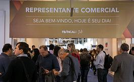 巴西圣保罗鞋展览会亮点有哪些?