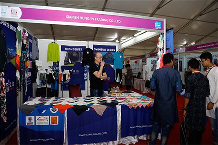 孟加拉達卡染料和化工展覽會DIFS