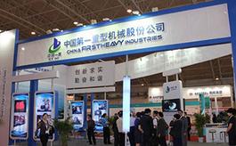 山东核电工业及装备展览会规模有多大?