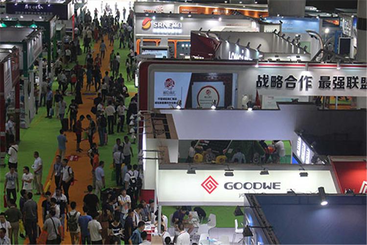 2020世界太阳能光伏产业博览会招展招商工作正式启动!