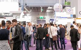 你了解法国巴黎电子商务展览会吗?