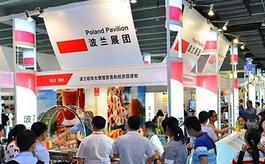 广州国际果蔬展览会亮点有哪些?