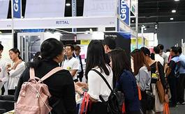 你了解泰国曼谷信息及通信技术展览会吗?