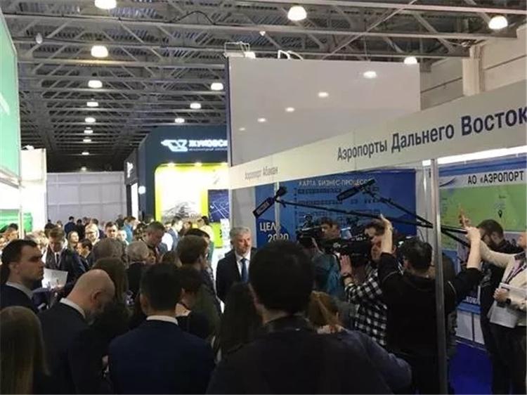 「展会回顾」2020年俄罗斯机场设备展NAIS