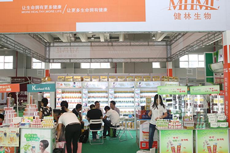 广州国际保健食品展览会HCI