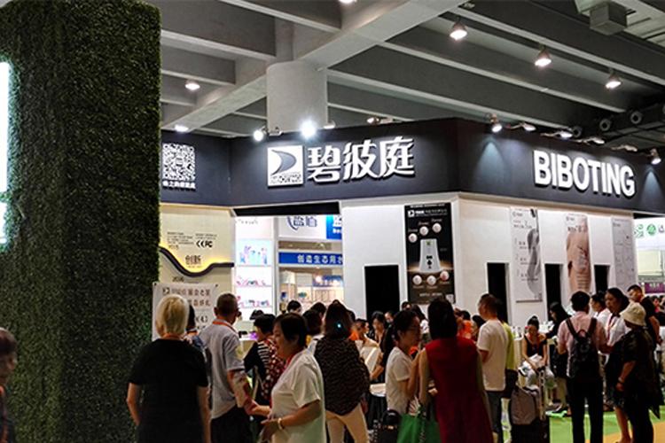 广州国际大健康产业展览会IHE