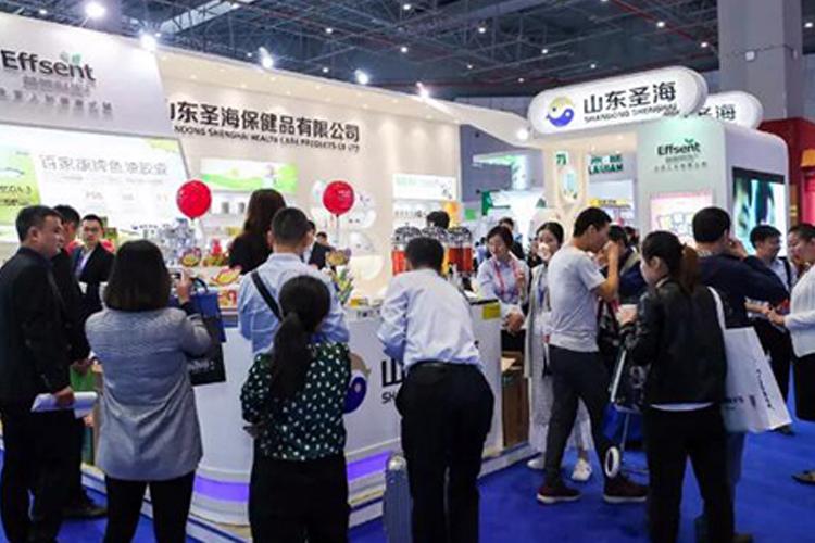 上海健康营养展览会NHNE