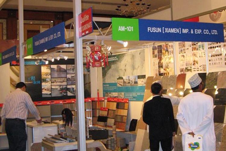 哪些行业可以参加阿联酋迪拜食品加工展览会?