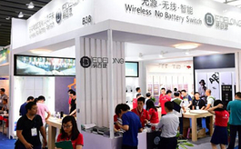 广州国际建筑电气及智能家居展览会GEBT