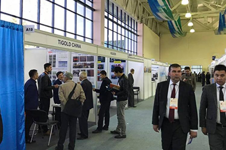 关于乌兹别克斯坦塔什干矿业展览会的这些信息你了解吗?