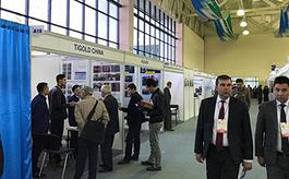 關于烏茲別克斯坦塔什干礦業展覽會的這些信息你了解嗎?