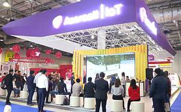 阿塞拜疆巴库通讯及信息技术展览会Bakutel