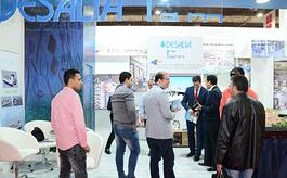 你了解埃及开罗水处理展览会吗?