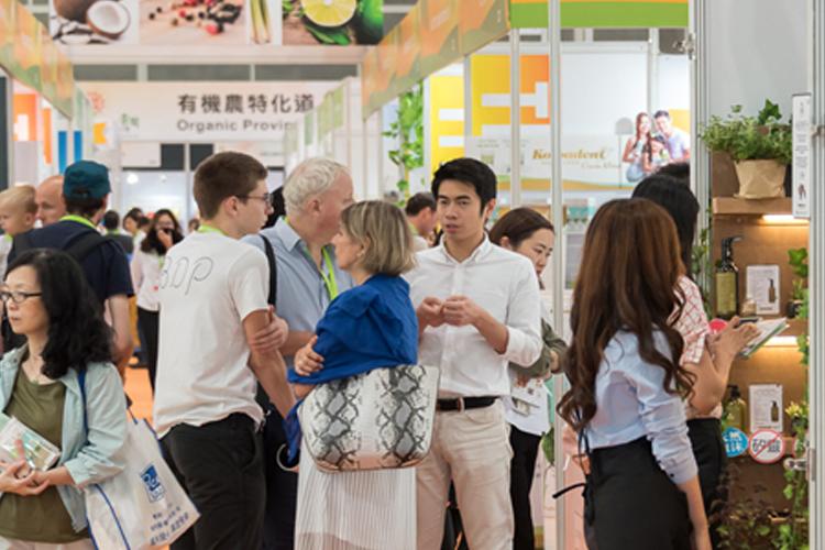关于香港天然有机保健食品展览会的这些信息你知道/了解吗?