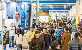 上海体育及户外用品展览会包括哪些展品?