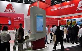 上海國際線圈展覽會延期至7月29-31日