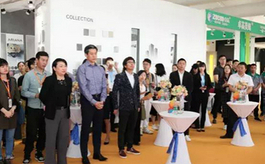 上海国际先进陶瓷展览会将推迟举办