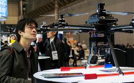 2020年日本東京無人機展覽會將推遲舉辦