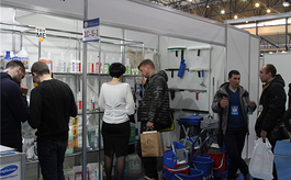 关于乌克兰基辅清洁用品展览会的这些信息你知道吗?